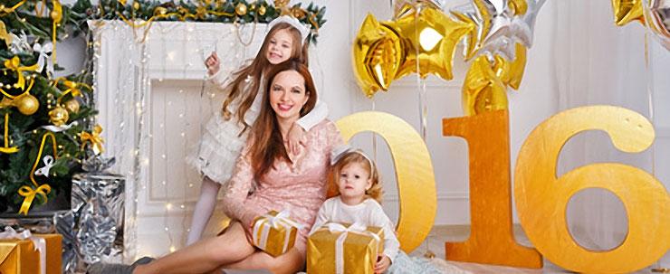 Nowy Rok 2016 – Czas wymienić kalendarz!